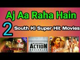 Today's Coming 2 New South Hindi Dubbed Movies-Tv-Youtube.Tripura.