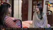 Jaal |Full Episode 25 | 23th August 2019 | Hum TV Drama