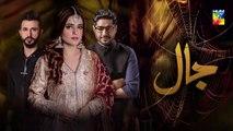 Jaal Epi 25 HUM TV Drama 23 August 2019