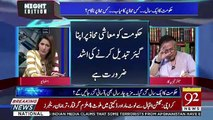 Hassan Nisar Response On Imran Khan's Statement That There Is No More Option Of Dialogue With India..