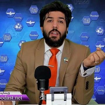 تبدیل واحد پول ایران از ریال به پارسه، آیا تومان مغولی به دریک هخامنشی تغییر میکند؟_رودست