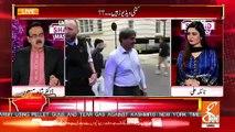 Arshad Malik Ki Ek Aur Video Hai : Shahid Masood