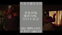 케이벳,★,뷰카지노,●◎◇ bis-999.com,☜, bis-999.com,♣️♣️  ,#홍진영 bis-999.com,☎️☎️ bis-999.com,♭♩