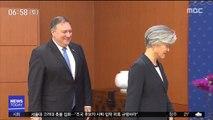 """日에 공식 통보…""""한미동맹은 더욱 강화"""""""