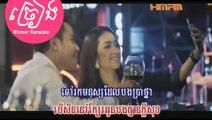 ចង់ទៅទៅៗ ភ្លេងសុទ្ធ Chorng Tov Tov Tov (Kanha)(karaoke
