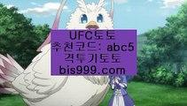 파워볼오프라인매장//파워볼언더✨파워볼오버✨파워볼홀✨파워볼짝✨파워볼주소///파트너코드: abc5//bis999.com파워볼오프라인매장