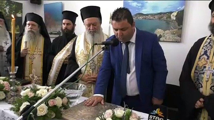 Ορκωμοσία δήμου Λίμνης-Μαντουδίου-Αγ.Άννας