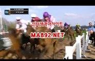 경마사이트 ma892.net#999tv #서울경마 #온라인경마사이트 #