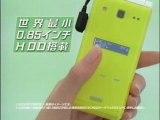 ai otsuka - Toshiba W41T (CM - Frienger)