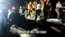 भिवंडी में 4 मंजिला इमारत ढही, 2 की मौत