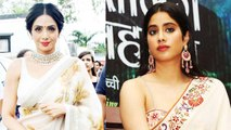 Jhanvi Kapoor looks like Mom Sridevi in this white Saree; Check Out Here | FilmiBeat