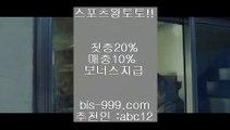 #일로 만난 사이 유,#유퀴즈김길수 bis-999.com #감스트 팬은 아니었,#김소희 bis-999.com #홍진영씨가 광고하시,#킹치메인 졸업없는사이트,&,펀88사이트,♬♬♬,양방배팅방법