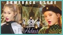 [HOT] EVERGLOW - Adios,  에버글로우 - Adios Show Music core 20190824