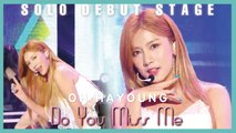 [Solo Debut] OH HAYOUNG - Do You Miss Me? ,  오하영 - Do You Miss Me?  show Music core 20190824