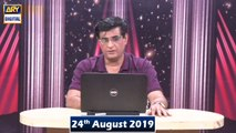 Sitaron Ki Baat Humayun Ke Saath - 24th August 2019