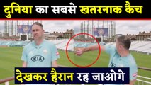 Most unbelievable catch you will ever see in cricket, video goes viral | वनइंडिया हिंदी