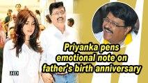 Priyanka pens emotional note on father's birth anniversary