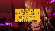 마틴프로그램//파워볼재테크✨재테크파워볼✨파워볼총판✨파워볼자동배팅///파트너코드: abc5//bis999.com마틴프로그램