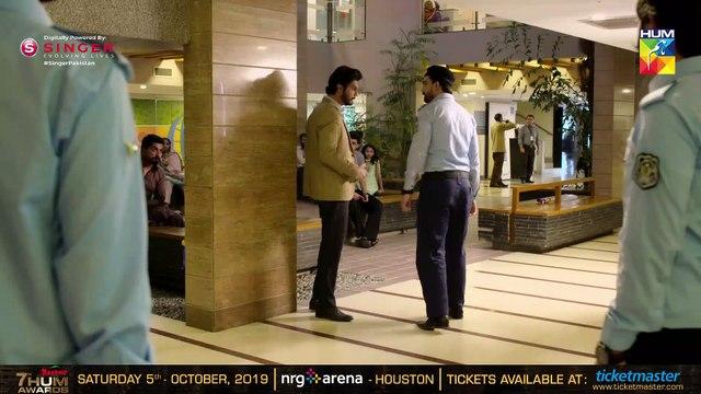 Main Khwab Bunti Hon Episode #33 HUM TV Drama 23 August 2019