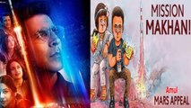 Akshay Kumar's Mission Mangal turns Mission Makhan, Here's why | FilmiBeat