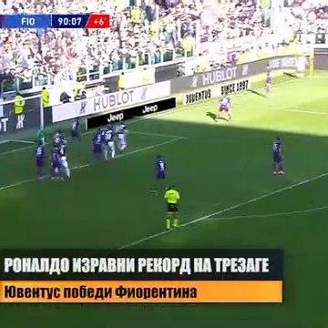ТВ Черно море - Спортна емисия 2.02.2020 г.