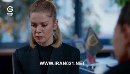 Iran 021 serial turkey serial