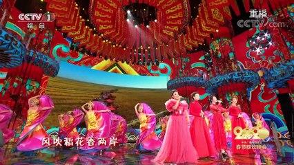 [2020央视春晚]歌舞《我的祖国》演唱郭兰英金婷婷褚海辰云朵阿鲁阿卓芭蕾中国残疾人艺术团完整版