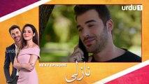 Nazli _ Episode 41 Teaser _ Turkish Drama _ Urdu1 TV Dramas _ 02 February 2020