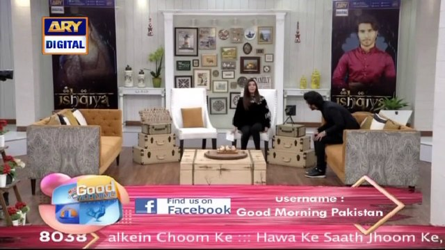 Good Morning Pakistan – 3rd February 2020