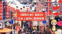 CollectionVideo-moneybar_international_curation-moneybar.com.tw#Moneybar_missHua_mobile-copy1-MoneyBarOneParagraphParser-2020/02/03-10:30