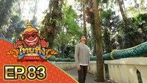 ไทยทึ่ง WOW! THAILAND | EP.83 ความน่าทึ่งแห่ง #คำชะโนด ดินแดนลี้ลับ เมืองพญานาคอันศักดิ์สิทธิ์