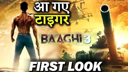 BAAGHI 3 - FIRST LOOK - TIGER SHROFF