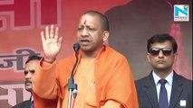 'Boli se nahi, toh goli se': UP CM Yogi Adityanath's warning for those obstructing Kanwariyas