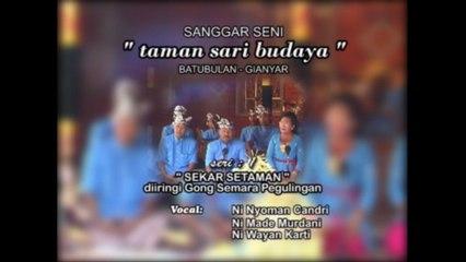 Taman Sari Budaya Gianyar Ft. Gong Br. Lambing Badung - Sekar Setaman Vol.1 [OFFICIAL VIDEO]