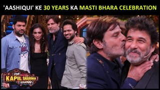 Rahul Roy, Annu Aggarwal CELEBRATE 30 Years Of Aashiqui On The Kapil Sharma Show