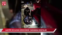 Lastiği patlayan sürücünün yardımına gece kartalları koştu