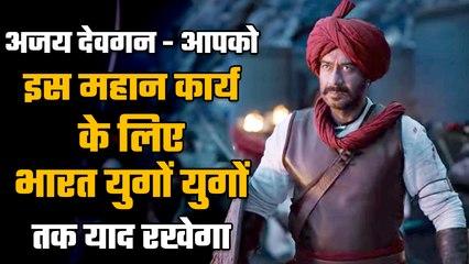 Ajay Devgn pays the best tribute to Subedar Tanhaji Malusare