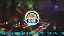 Bahon Mein Botal ,  Botal Mein Daru ,  Dance Mix Competition Dj ,  2020 ,  Village Star