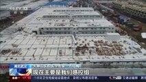 Coronavirus- China opens new hospital, asks for donations of medical supplies // China build a new hospital to o combat Coronavirus in 10 days