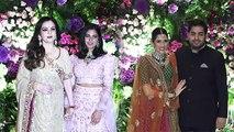 Nita Ambani Isha Ambani Shloka Mehta & Aakash Ambani attend Armaan Jain wedding | FilmiBeat