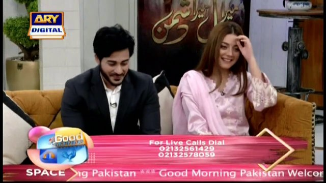 Good Morning Pakistan – 4th February 2020