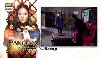 Pakeeza Phuppo Episode 66 | Part 1 | 4th Feb 2020