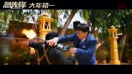Trailer 02- Vanguard 急先锋 (China 2020) - English Subtitles - Jackie Chan - Action