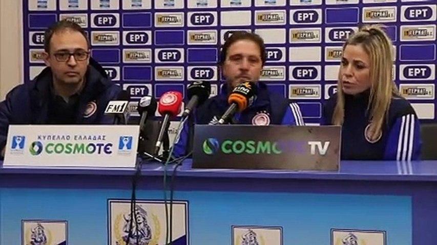 Κύπελλο Ελλάδας: Δηλώσεις μετά το ΠΑΣ Λαμία-Ολυμπιακός 0-0 (video)