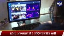 Coronavirus: China के बाद India भी चपेट में, Delhi में दिखा कोरोना वायरस का असर | वनइंडिया हिंदी