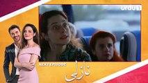 Nazli _ Episode 43 Teaser _ Turkish Drama _ Urdu1 TV Dramas _ 04 February 2020