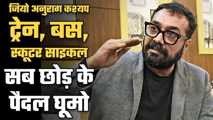 """""""I will not fly IndiGo"""", Anurag Kashyap willingly puts himself in the no-fly list for Kunal Kamra"""