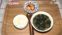 [TASTY] onion seaweed soup recipe, 생방송 오늘 저녁 20200205