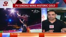 PV Sindhu wins gold in BWF World Championship