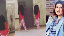 Twinkle Khanna recreates a horror scene with daughter Nitara;Watch Video | FilmiBeat